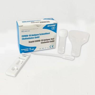 HYGISUN Rapid COVID-19 Antigen Test (ze slin) - Anbio (Xiamen) Biotechnology Co.,Ltd., - 1 sada - antigenní rychlotest na covid-19 ze sputa (do 15 min.)